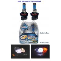 Buy cheap GP Thunder 9006XS 7500k 80W High Wattage Bulbs from wholesalers