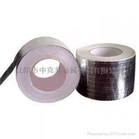 Buy cheap Compounded Tendon Aluminum Foil Rubber Belt from wholesalers
