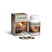 Buy cheap Agaricus blazei Murill capsule from wholesalers
