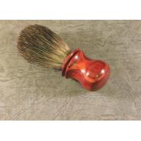 Badger Hair Brush - 20MM Manufactures