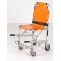Buy cheap CC 53  Folding Rescue Chair from wholesalers