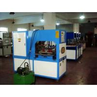 Buy cheap High frequency synchronous fusing machine from wholesalers
