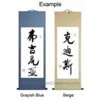 Buy cheap Chinese Name Translation - Traditional Chinese Wall Scrolls from wholesalers