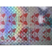 Buy cheap Hologram Tag from wholesalers