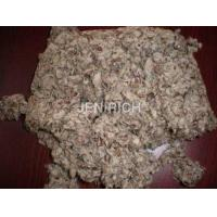 China Cotton Seed Hull on sale