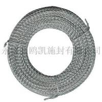 Wholesale Sealing Wires Wire from china suppliers
