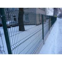 Wholesale welded curved fence from china suppliers