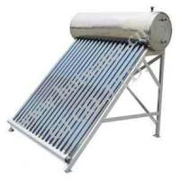 Buy cheap Vacuum Tube Solar Water Heater from wholesalers