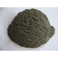 Buy cheap BIOTITE from wholesalers