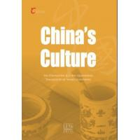 Buy cheap China's Culture from wholesalers