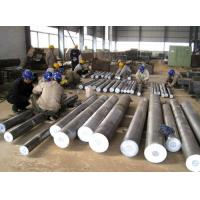 Buy cheap Hot Work Tool Steel from wholesalers