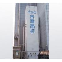Buy cheap High Purity Nitrogen Plant from wholesalers