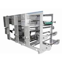 Wholesale Intaglio printing machine from china suppliers