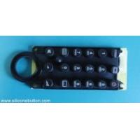 Buy cheap Metal dome keypad product