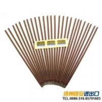 Welding Rods Manufactures