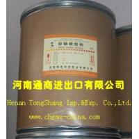 Buy cheap Sodium Camphor Sulfonate from wholesalers