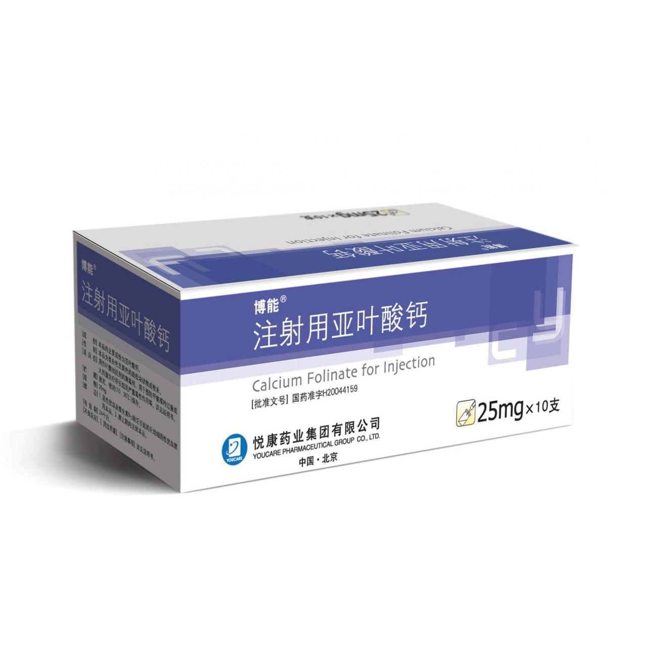 Buy cheap Calcium Folinate for Injection from wholesalers