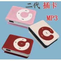 Buy cheap Mp3 players ALK-MP062 from wholesalers