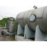 China Used Alsthom gas turbine combined cycle power plant on sale