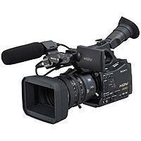Buy cheap Sony HVR-Z7U 1080i HDV Camcorder w/Interchangeable from wholesalers