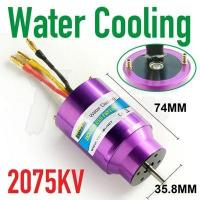 Buy cheap Water Cooling Brushless Water Cooling Motor (MB3674003) from wholesalers