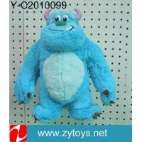 China Gorilla plush on sale