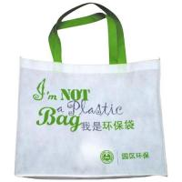 Wholesale NON WOVEN BAG YB-NWB-0001 from china suppliers