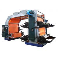 Wholesale WS884-1400WF 4 Color Nonwoven Flexo Printing Machine from china suppliers