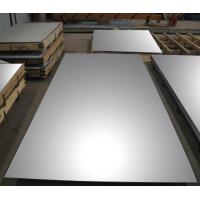 Buy cheap 201 Stainless Steel Plate product
