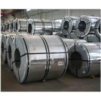 Buy cheap Stainless steel Coil product