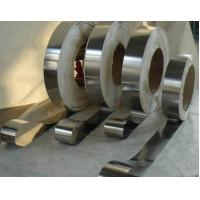 Buy cheap Stainless Steel Coil/Strips product