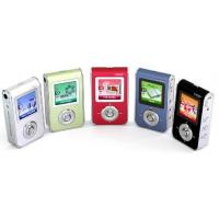 Buy cheap MP4 Player Series from wholesalers