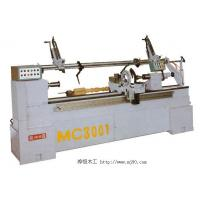 Buy cheap Wood lathe series MC3001 hydraulic automatic copying lathe from wholesalers