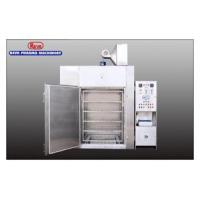 Buy cheap REVA Dry Heat Sterilizer from wholesalers