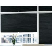 Buy cheap Honeycomb Shades from wholesalers