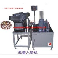 Cap liner inserting machine Manufactures
