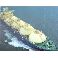 Wholesale Liquefied Natural Gas from china suppliers
