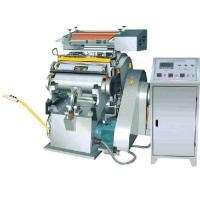 Wholesale Foil Stamping and Die Cutting Machine from china suppliers