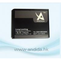 Buy cheap Sony Ericsson battery from wholesalers
