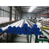 Buy cheap stainless steel welded tube ASTM A249 from wholesalers