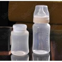Buy cheap BPA Free Baby bottle [8] from wholesalers