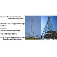 Solar Power Station Solar Communication Station Power System Manufactures