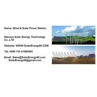 Solar Power Station Wind & Solar Power Station Manufactures