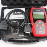 Buy cheap Code Scanner OBD II Scan Tool S610 from wholesalers