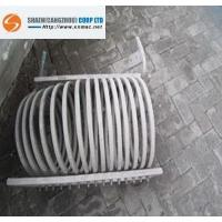 Buy cheap Coil from wholesalers