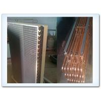 Buy cheap Evaporator Coil Cooler from wholesalers