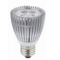 Buy cheap LED Dimmalbe Spotlight from wholesalers