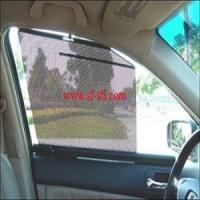 Buy cheap Development Projects car side sunshade from wholesalers