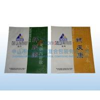 Wholesale Veterinary drug packaging-100_6430 from china suppliers