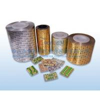 Wholesale Pesticide packaging-100_1495 from china suppliers